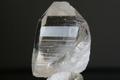 超激レア!高波動ウラル産レムリアン水晶29.5g【最高品質・高波動・透明・光沢・レインボー・レコードキーパー・超激レア】