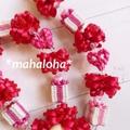 Happy Valentine ♥