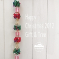 Happy Christmas 2012(Gift&Tree)