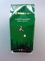 有機栽培コーヒー ハチドリのしずく 粉 深煎り 200g