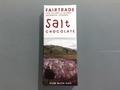 チョコレート ソルト (塩)50g