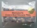 マヤナッツ チョコバー オレンジピール