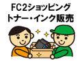 Kyocera TK-711 2本セット (再生品)