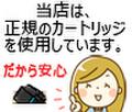 FUJITSU CL107 イエロー (純正品)