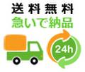 EPSON ICC33 シアン (再生品)