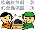 FUJITSU トナーカートリッジLB105 2本入り (再生品)