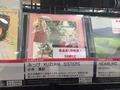 みっけちゃん初期のテーマソング 歌:小寺さん