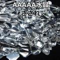 水晶5A さざれ(小粒) 100g