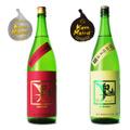 Kura Master 2019 受賞酒セット1800ml