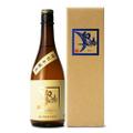 白鴻『特別本醸造』(金ラベル)720ml