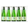 白鴻『特別純米酒』(緑ラベル) 300ml・5本ギフトセット