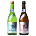 【新酒】生酒「広島の酒米のみくらべ」セット