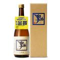 白鴻 広島軟水仕込み『上等酒』 720ml