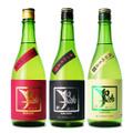 「白鴻」人気Top3のみくらべセット(赤・黒・緑)