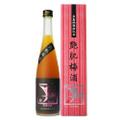 白鴻『艶肌梅酒』(黒ラベル)-吟醸仕込- 500ml