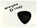 【945円】Wegen Picks D100 Dipper トライアングル ピック 1.00mm ウェーゲン