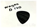【945円】Wegen Picks D120 Dipper トライアングル ピック 1.20mm ウェーゲン
