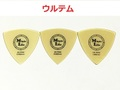 【MLピック】ULTEM Triangle / Music Life Original Pick ウルトライ50 ウルテム トライアングル ピック 50円(税込)