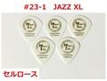 【MLピック】50円 JAZZ XL Celllose / Music Life Original Pick セルロース ジャズXL型 ピック 50円(税込)