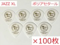 【×100枚 送料無料】JAZZ XL Polyacetal ポリアセタール ジャズXL型 ピック