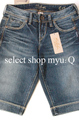 【Silver Jeans】 シルバージーンズ モデルネームGOA(ハーフタイプ)