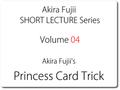 Princess Card Trick(プリンセスカードトリック)