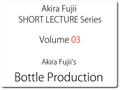 Bottle Production(ボトルプロダクション)