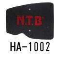NTB HA-1002 エアフィルター