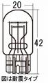 スタンレー W7875 12V21/5W 10ケ (1箱10ケ入)
