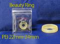 Beauty ring 22mmアトマ用