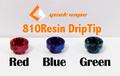 GeekVape 810 Resin DripTip