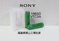 【同一ロット】【国内製造】SONY US18650VTC5A Li-Mn Battery 2本セット