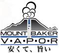Mt. Baker Vapor Eリキッドについて