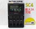 Nitecore SC4 最大3A充電 マルチ充電器