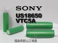 【国内製造】SONY US18650VTC5A 2600mAh 30A/60A Li-Mn Battery 1本