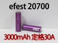 efest Purple IMR 20700 3000mAh 定格30A Li-Mn Battery Flat top