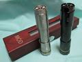 YiLoong Fogger Pen (MOD tube)