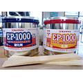 エポキシ接着剤 セメダインEP1000【5kg+5kgセット】×2箱