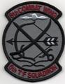 築城基地第6飛行隊 現行版 隊員パッチ ロービジ