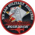 アグレッサー 飛行教導隊(群)アグレッサーコブラ シンボルパッチ OLD-AGGRESSOR