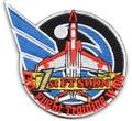 航空自衛隊芦屋基地2018年度航空祭記念 第1飛行隊パッチ