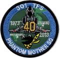 第301飛行隊40周年記念ファイナルパッチ 青(ハイビジ)