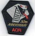 小松 飛行教導隊アグレッサー30周年記念パッチ コブラ