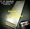 ★F-15戦闘機 実機のEG:オールチタン製Compファンブレード 実物・単体・4段目