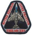 第301飛行隊 ファイナルイヤー スーパーファントムⅡ マザーパッチ