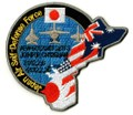 航空自衛隊・米豪軍共同演習・コープノースグアム2012年参加パッチ