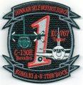 小牧基地第1輸送隊C-130 KC-767 パッチ