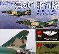 百里基地、第501偵察航空隊 RF-4Ej現行版 ネ-ムタグパッチ ウッドペッカー