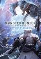Monster Hunter World Iceborne モンスターハンターワールド アイスボーン DLC STEAM