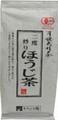 有機栽培 二度炒りほうじ茶 80g